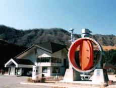 みなかみ町/水上温泉/観光情報/TEPCO電源PR館 須田貝